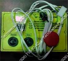 Тмм-140 схема управления