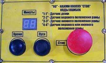 Тестомес тмм-140 схема электрическая
